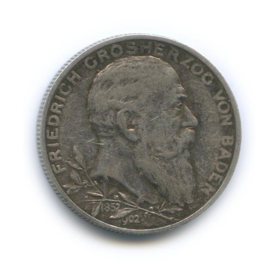 2 марки - 50-летие правления Фридриха I, Баден 1902 года