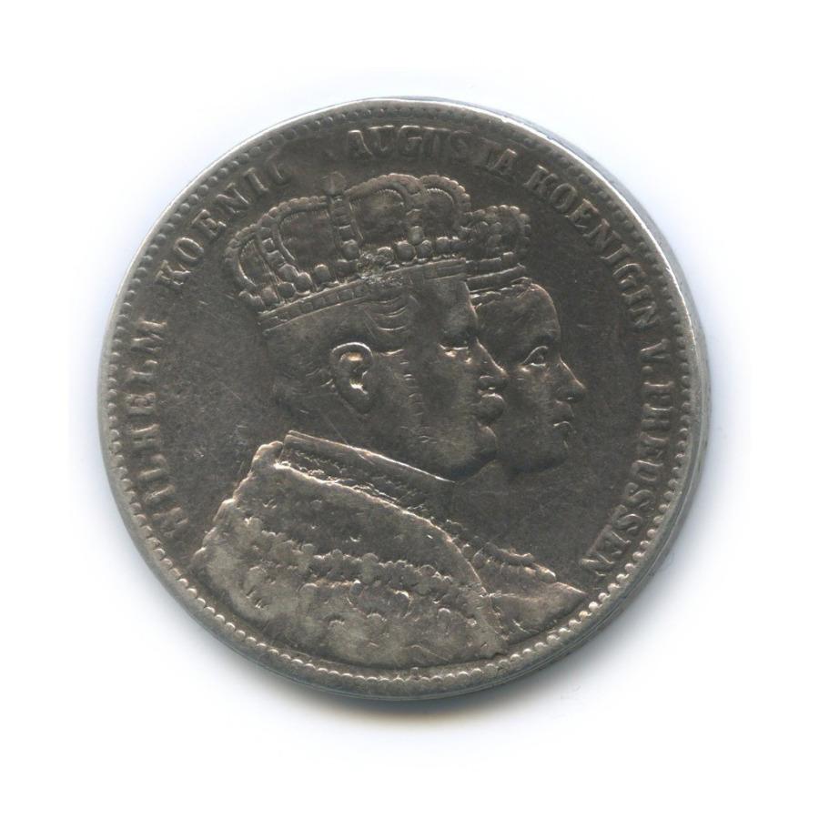 1 талер - Коронация Вильгельма и Августы, Пруссия 1861 года