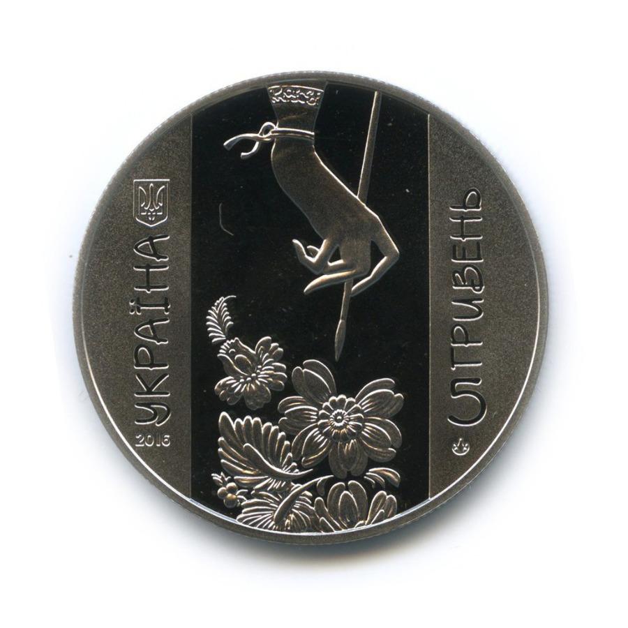 5 гривен - Петриковская роспись (цветная эмаль) 2016 года (Украина)