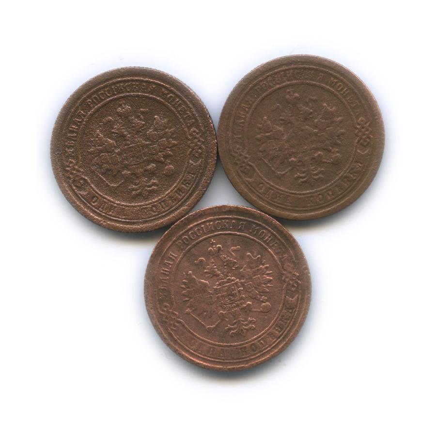 Набор монет 1 копейка ЕМ, СПБ (Российская Империя)