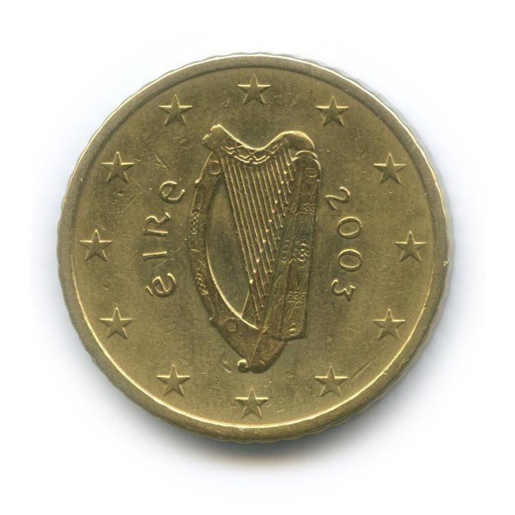 50 центов 2003 года (Ирландия)