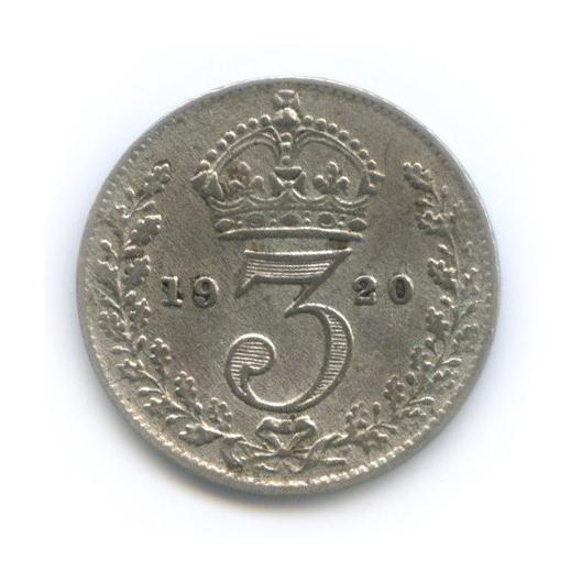 3 пенса 1920 года (Великобритания)