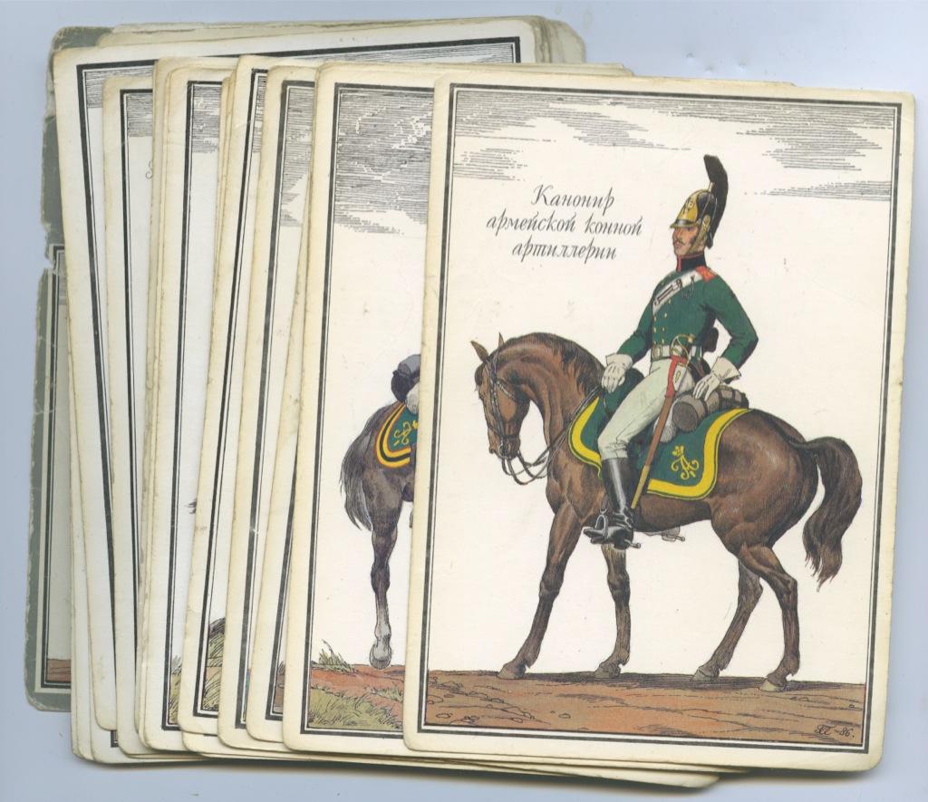 Смешные, открытки 1812 год
