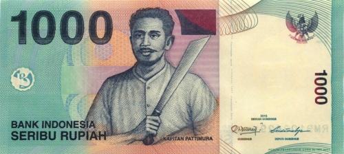 1000 рупий 2013 года (Индонезия)