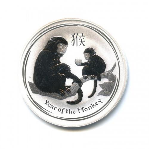 1 доллар - Год Обезьяны 2016 года (Австралия)