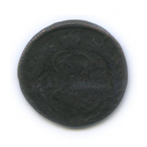 Денга (1/2 копейки), перечекан 1788 года (Российская Империя)