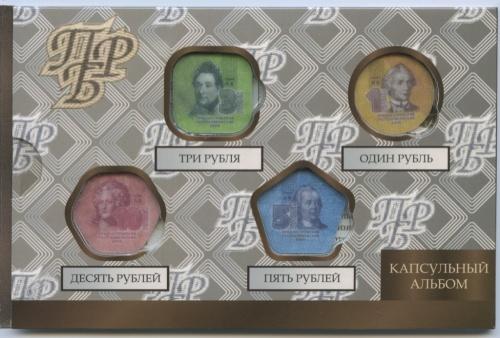 Набор монет, Приднестровье (пластик), вальбоме 2014 года