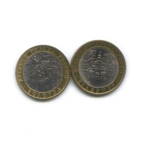 Набор монет 10 рублей - Древние города России 2007, 2008 (Россия)