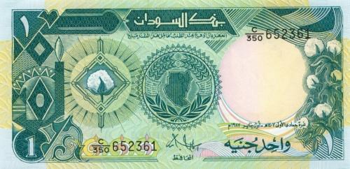 1 фунт (Судан)
