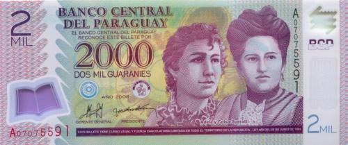 2000 гуарани (Парагвай), пластик 2008 года