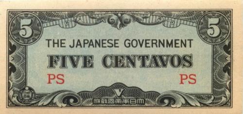 5 сентаво (Японская оккупация Филиппин) (Япония)