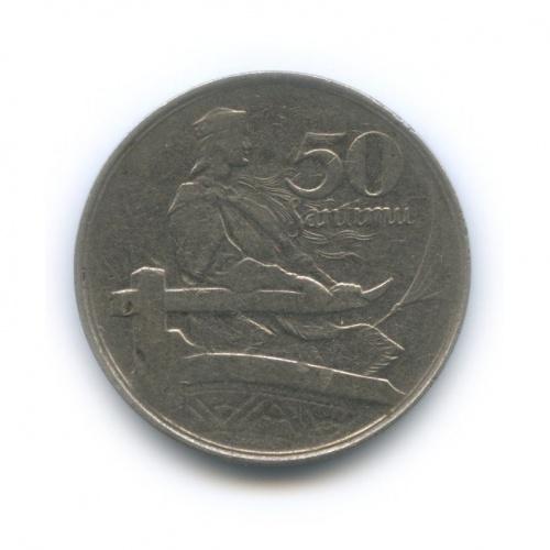 50 сантимов 1922 года (Латвия)
