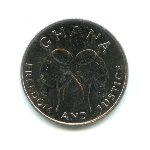 50 седи - Республика Гана 1999 года