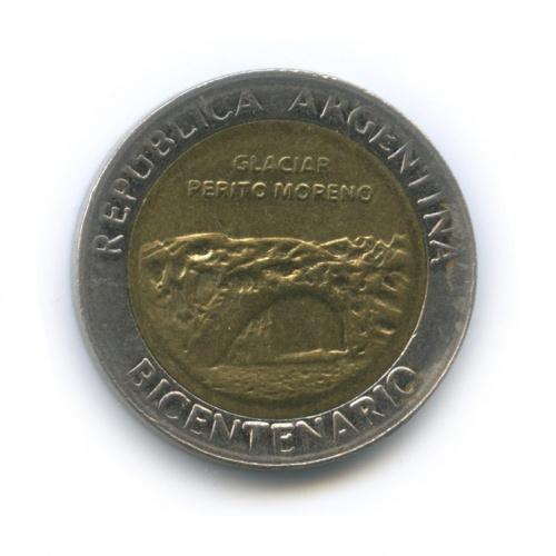 1 песо — 200 лет Аргентине - ледник Перито-Морено 2010 года (Аргентина)