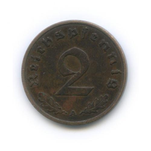 2 рейхспфеннига 1938 года A (Германия (Третий рейх))
