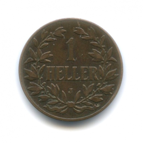 1 геллер, Немецкая Восточная Африка 1907 года J