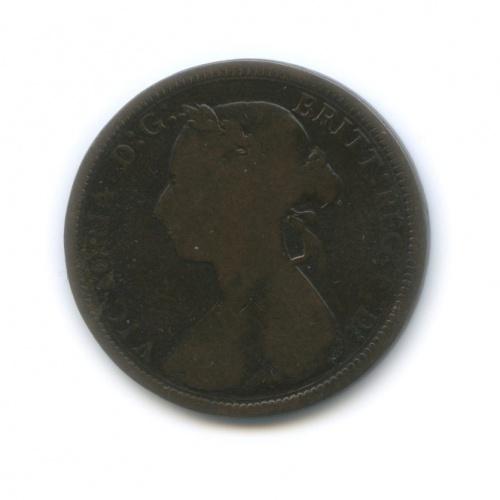 1/2 пенни 1891 года (Великобритания)