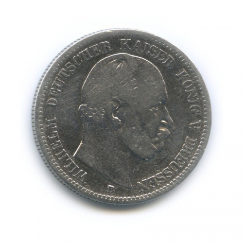 2 марки - Вильгельм I, Пруссия 1876 года B