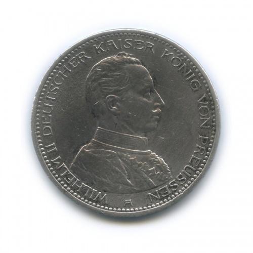 5 марок - Вильгельм II, Пруссия 1914 года