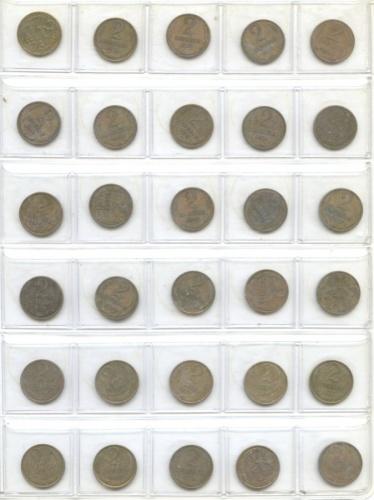 Набор монет 2 копейки (1938, 1961-1991 (без 1964, 1965, 1966) (СССР)
