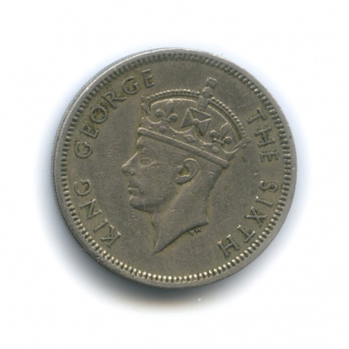 50 центов 1951 года (Гонконг)