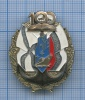 Знак «100 лет ГМТУ» (Россия)