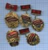 Набор знаков «Победитель соцсоревнования», «Ударник 9-й пятилетки» (СССР)