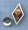 Знак «Об окончании медицинского университета» ЛМД (СССР)