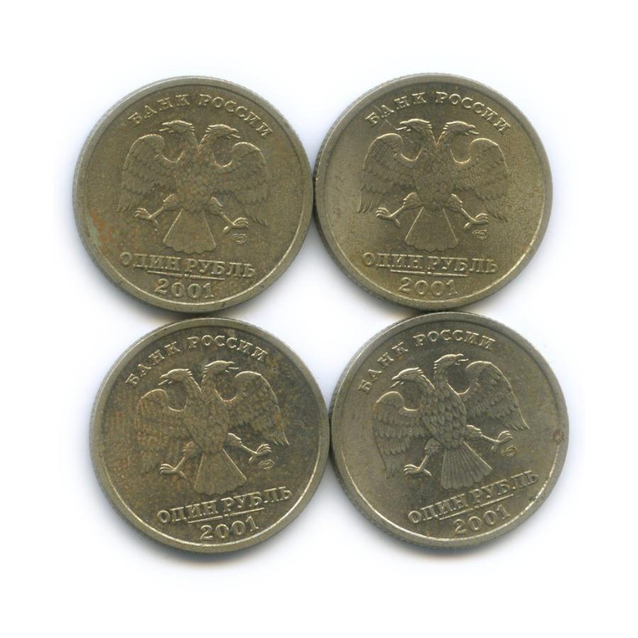 Набор монет 1 рубль — 10-летие Содружества Независимых Государств 2001 года (Россия)
