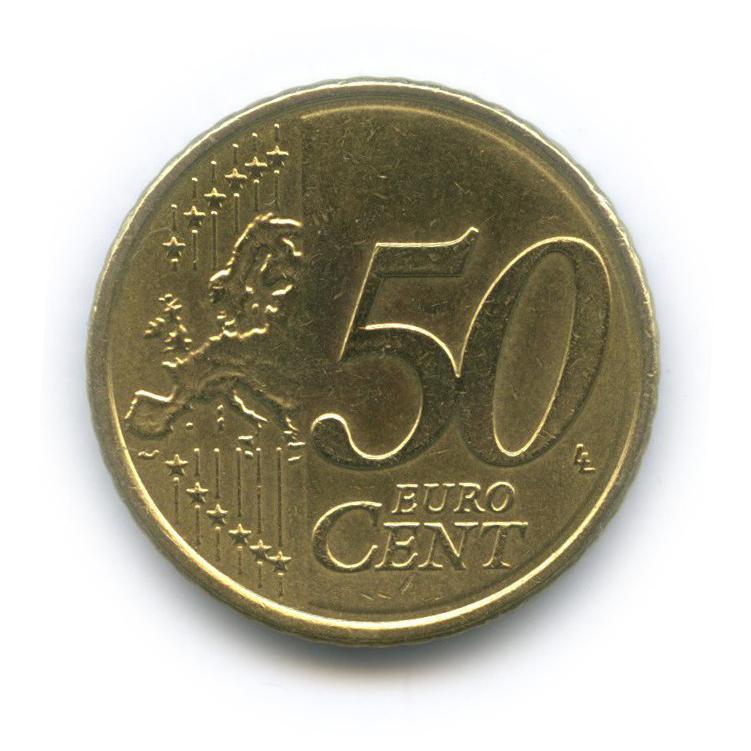 50 центов 2009 года (Греция)