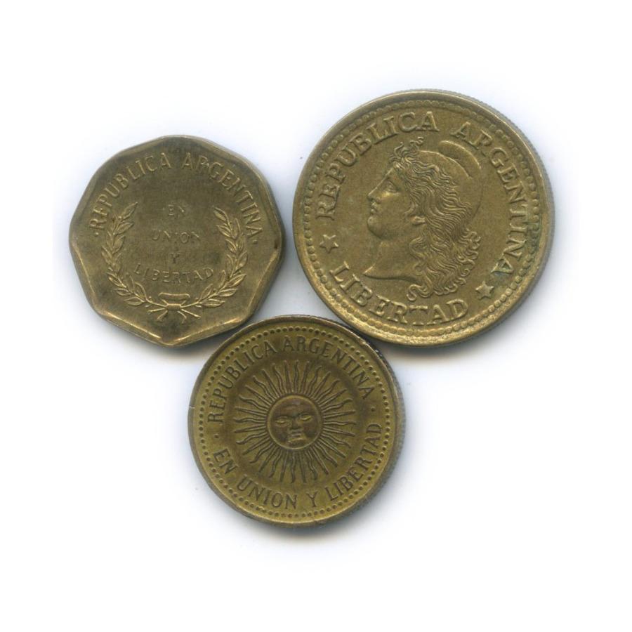 Набор монет 1973, 1992 (Аргентина)