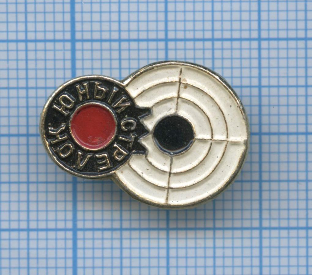 Знак «Юный стрелок» (СССР)