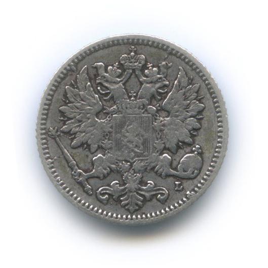 25 пенни 1890 года L (Российская Империя)