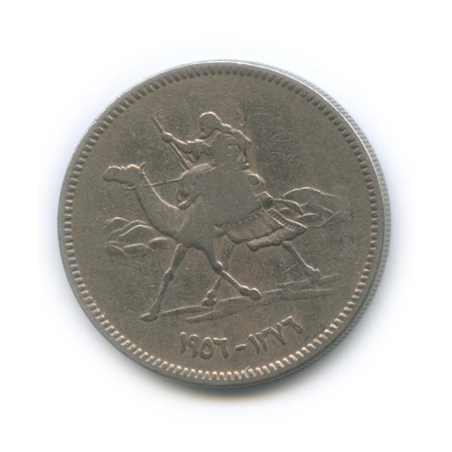 10 гирш, Судан 1956 года