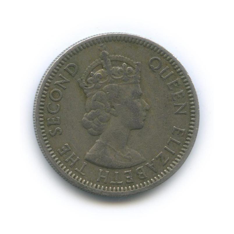25 центов, Британские Карибские территории 1964 года