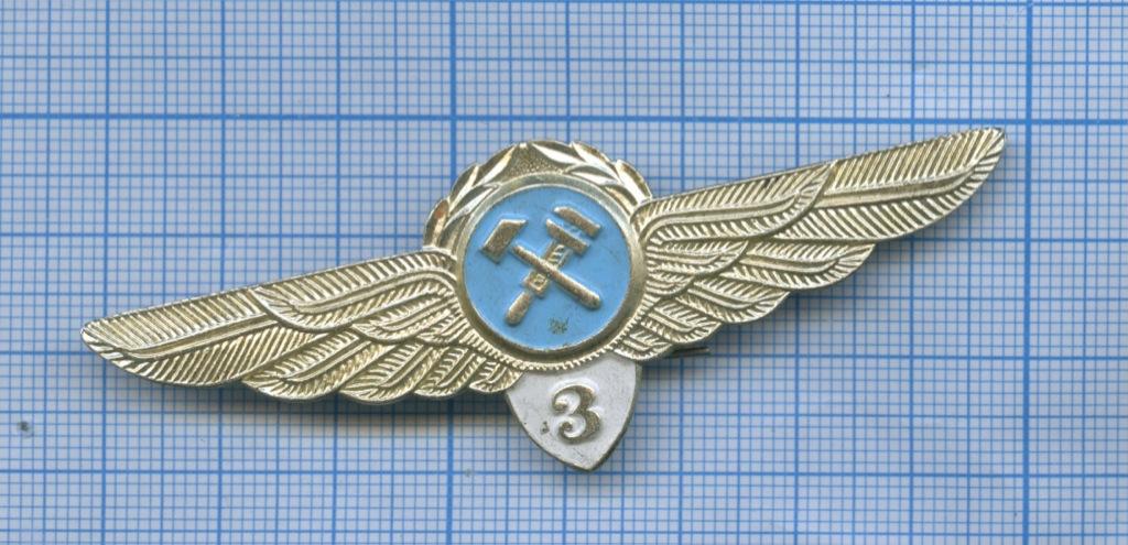 Знак нагрудный «Специалист ИАС», 3-й класс (СССР)