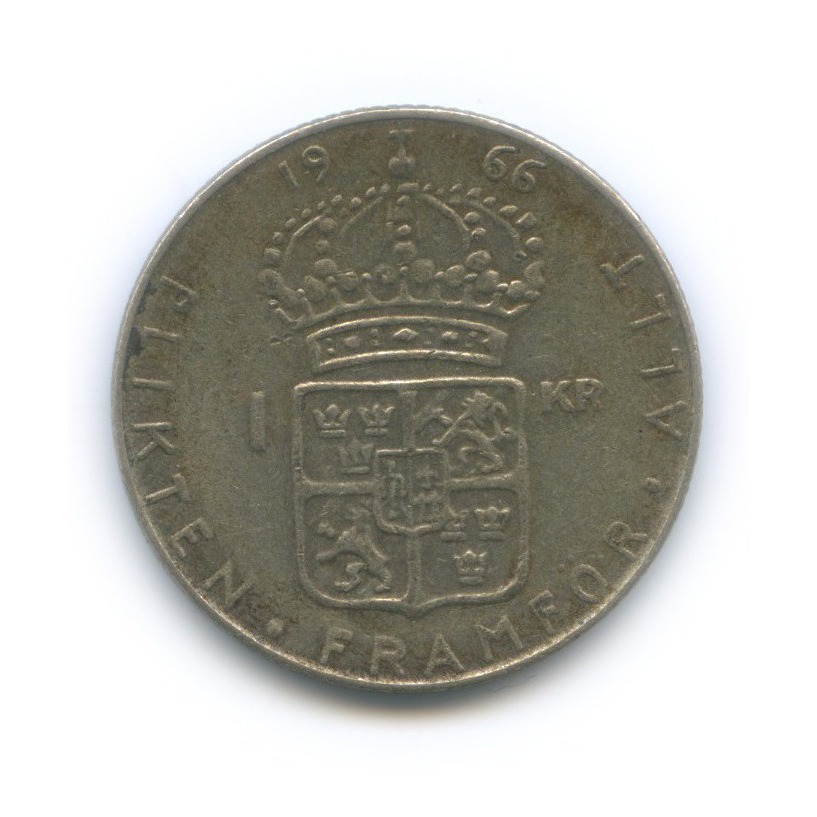 1 крона 1966 года (Швеция)