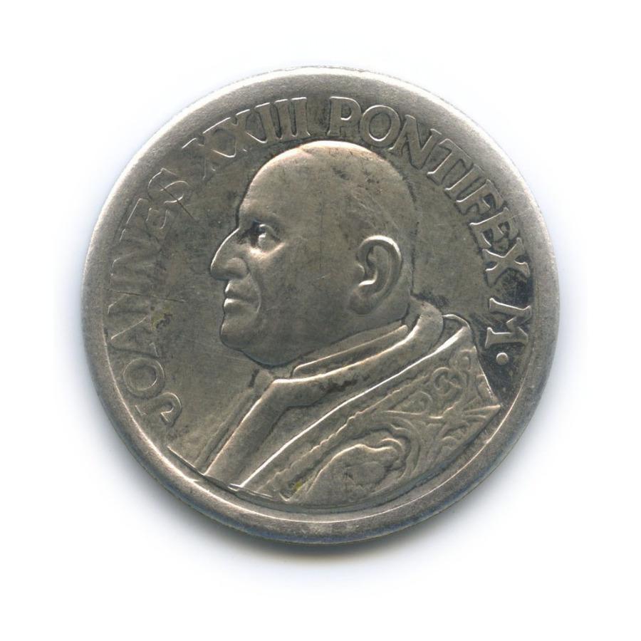 Жетон «Joannes XXIII Pontifex M.» (Ватикан)