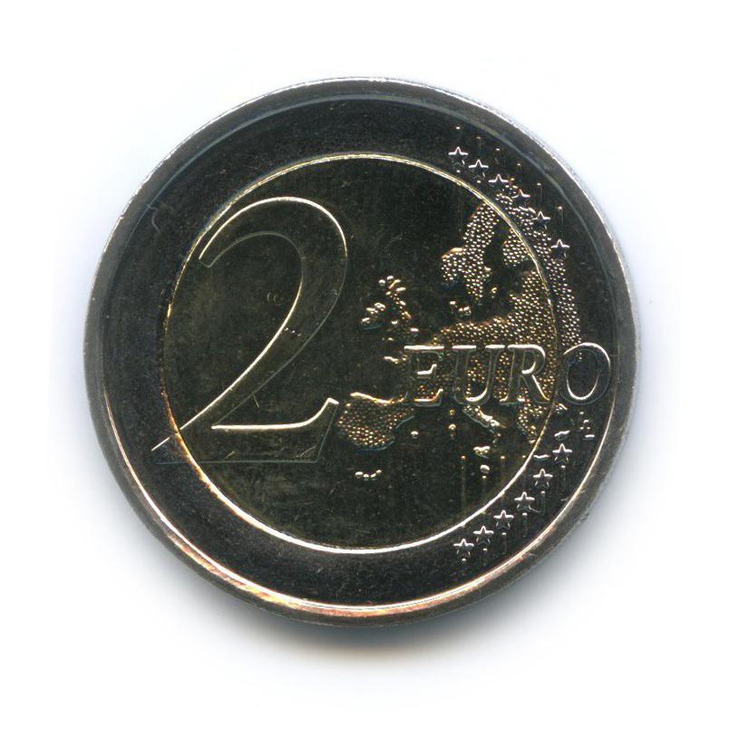 2 евро - 30 лет флагу Европы 2015 года (Бельгия)