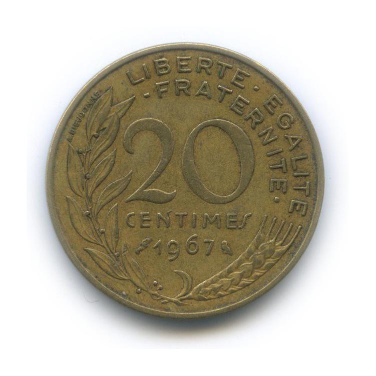 20 сантимов 1967 года (Франция)