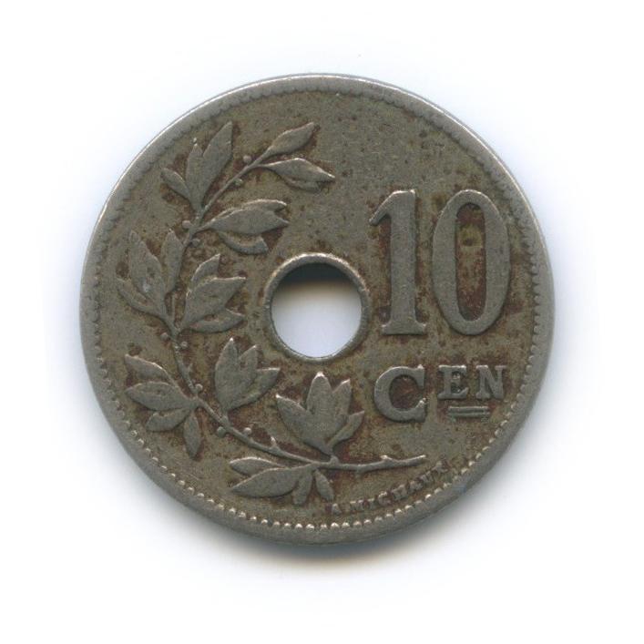10 сантимов 1906 года (Бельгия)