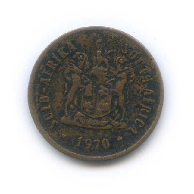 1 цент 1970 года (ЮАР)