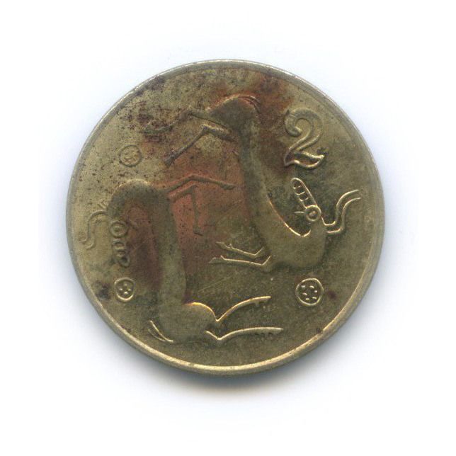 2 цента 1994 года (Кипр)