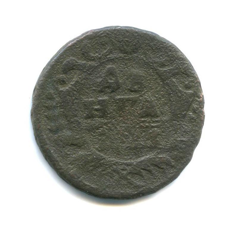 Денга (1/2 копейки) 1731(?) (Российская Империя)