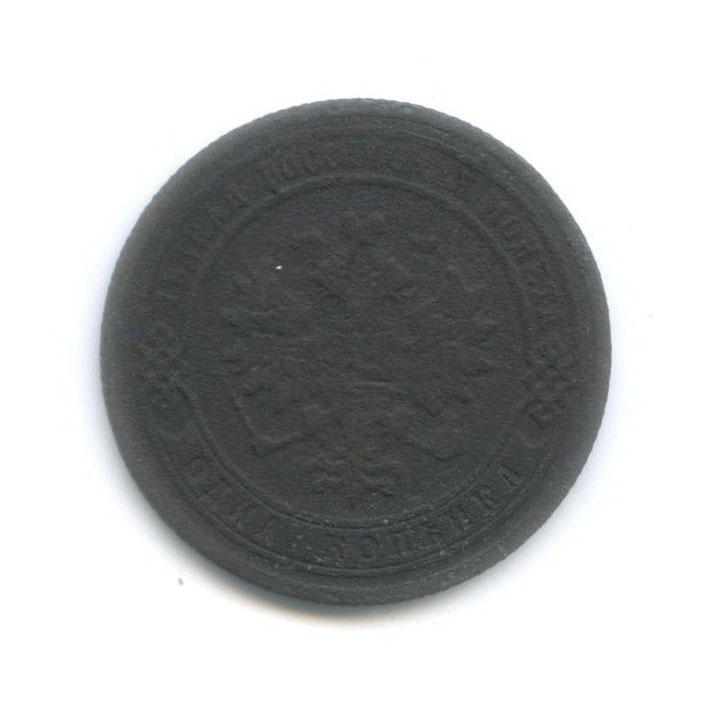 1 копейка 1879 года СПБ (Российская Империя)