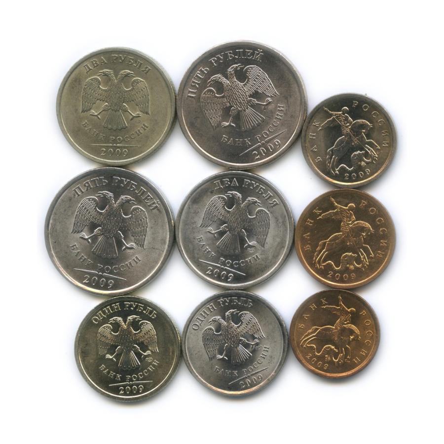 Набор монет России 2009 года СПМД (Россия)