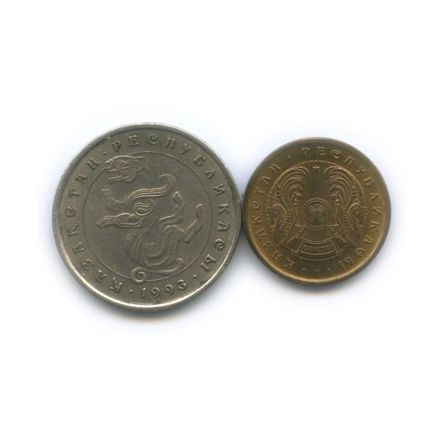 Набор монет 1993 года (Казахстан)