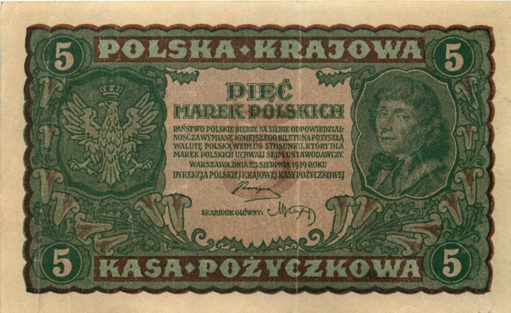 5 марок (оккупация Польши) 1919 года (Германия)