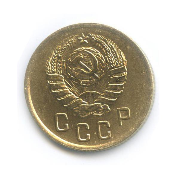 2 копейки (брак - разворот аверс/реверс) 1937 года (СССР)