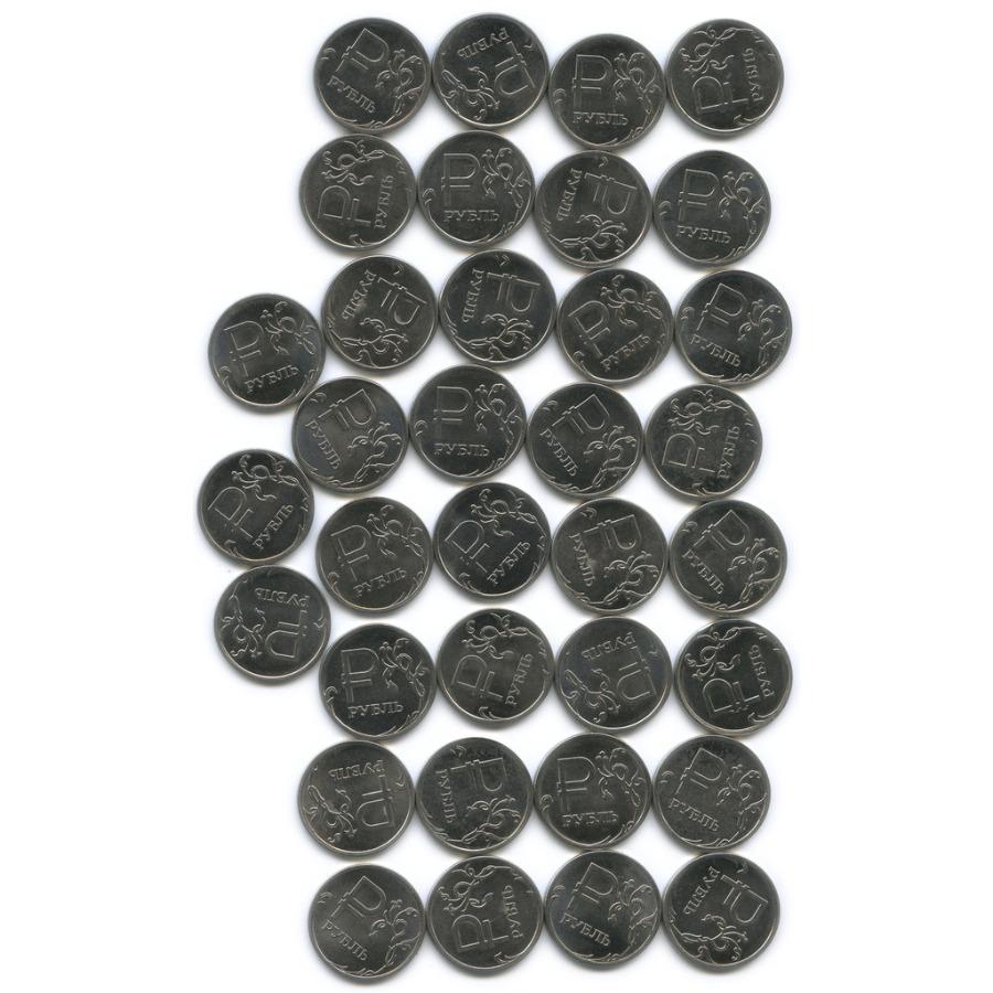 Набор монет 1 рубль - Графическое обозначение рубля (35 шт.) 2014 года (Россия)